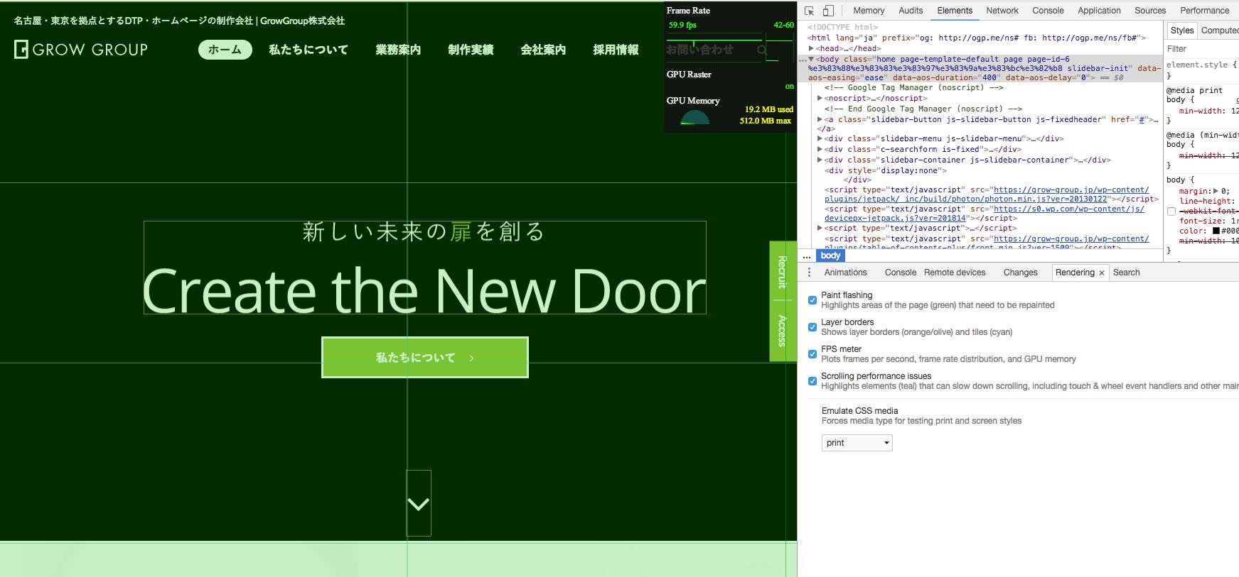独断と偏見で選ぶ Chrome DevToolsの便利な機能 8選!