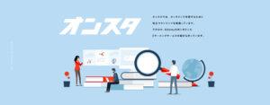 オンライン学習サイト比較!Webデザイン・プログラミングを学ぶならココ!(2019年版)
