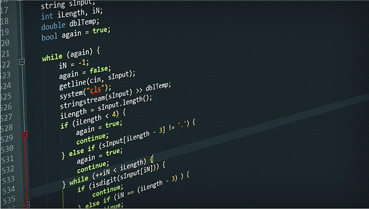 コンテストで実力を測れる!話題のAtCoderとは?