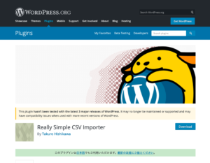 CSVを使ってWordPressの投稿、カスタム投稿へ記事データを流し込む方法(Really Simple CSV Importer)
