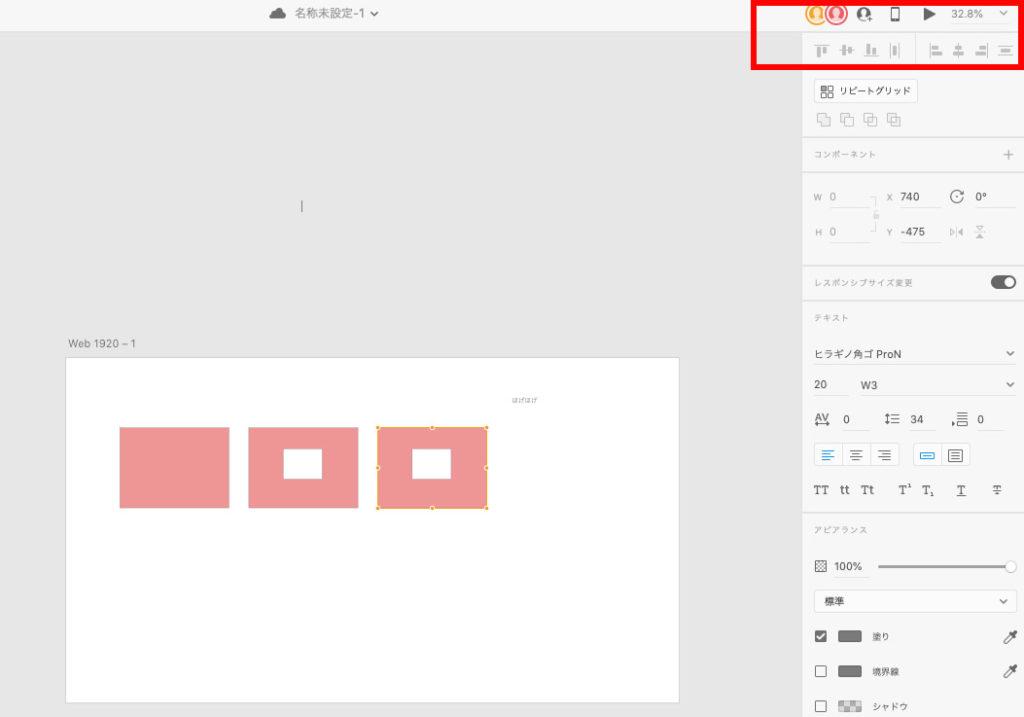 Adobe XD 共同編集イメージ 3