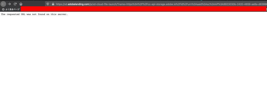 Adobe XD 共同編集イメージ 5