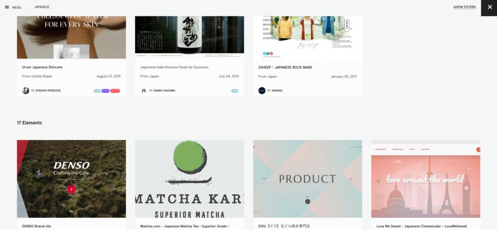 webデザイン参考 awwwards 日本語サイトの検索