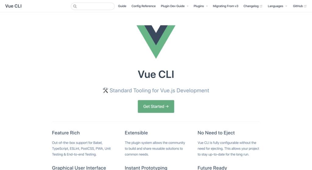 【Vue.js】初心者のワタシがつまづいた。Sassの共通変数をグローバルに読み込む方法