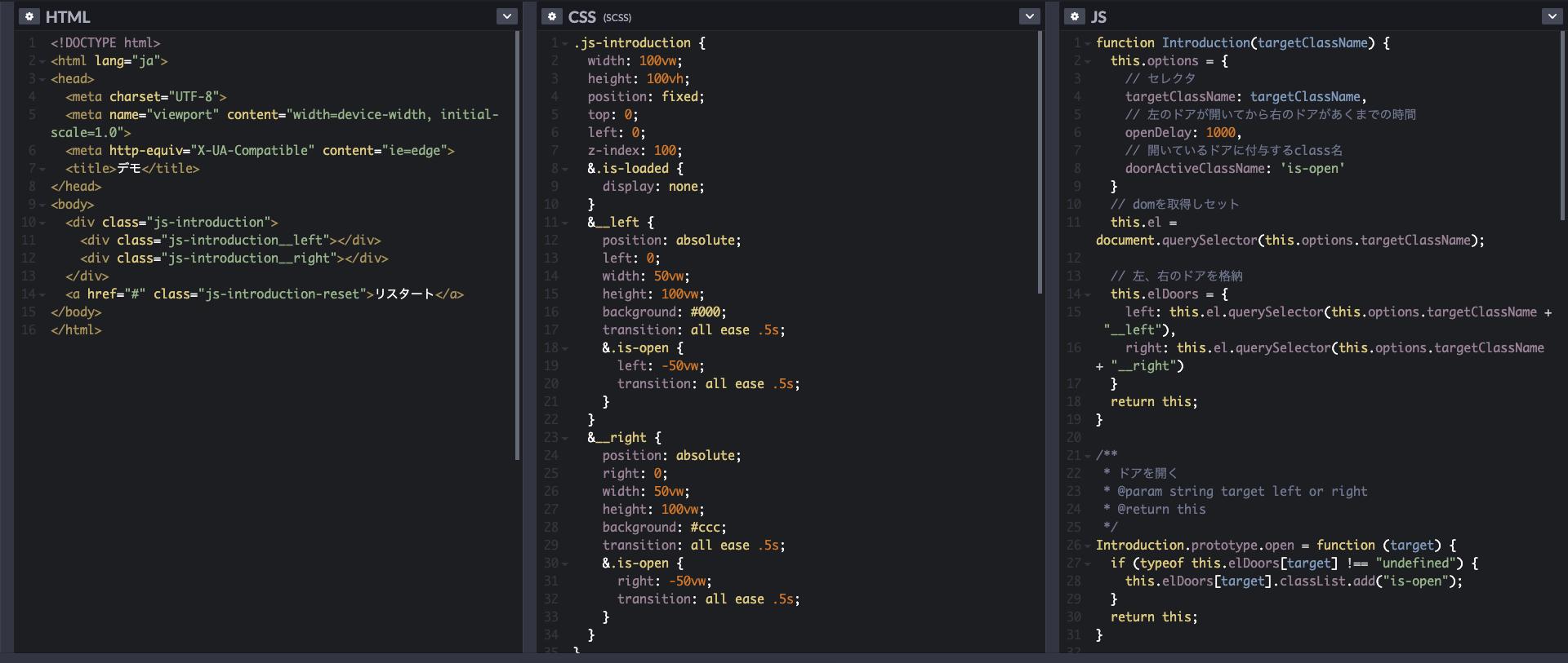 [JavaScript_中級者への道] プロトタイプについて – [3] 身近な機能を実装してみる