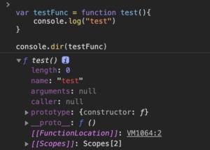 [JavaScript_中級者への道] プロトタイプについて – [1] 概要